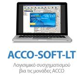 ACCO-SOFT-LT