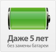 ABAX | Энергосбережение