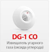 DG-1 CO