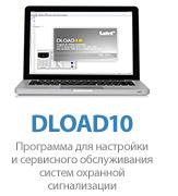 DLOAD10